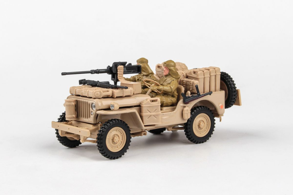 Abrex Cararama 1:43 - 1/4 Ton Military Vehicle With Gun - Sandy Yellow